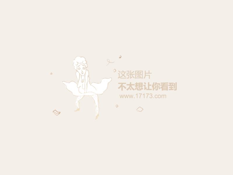 【17173剑灵美图组】投稿~龙族斗士小jiejie参上✿花花原创✿