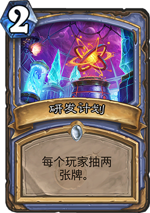 1/MAGE__BOT_600_zhCN_ResearchProject.png