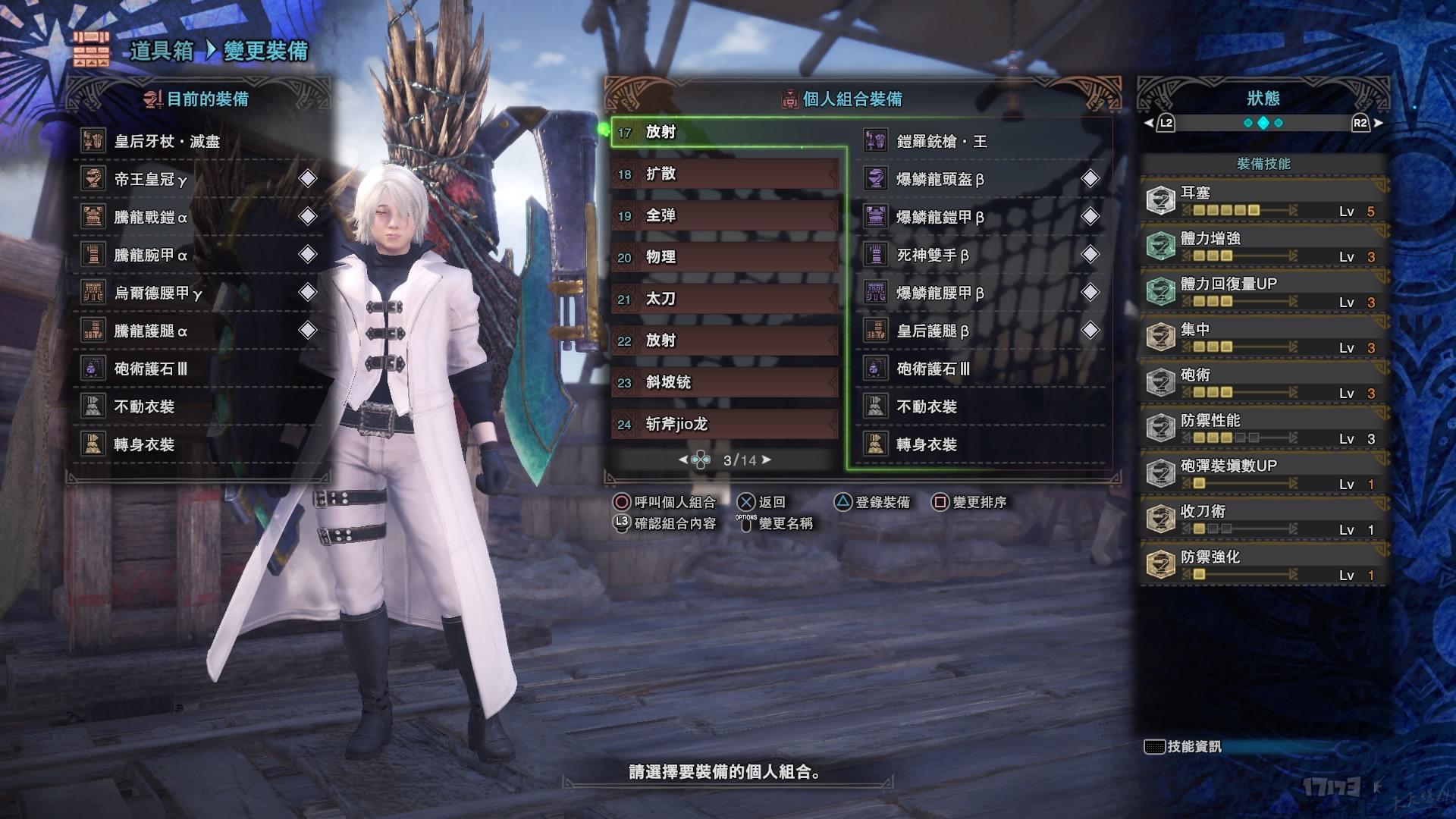 Monster Hunter_ World_20180819223417.jpg