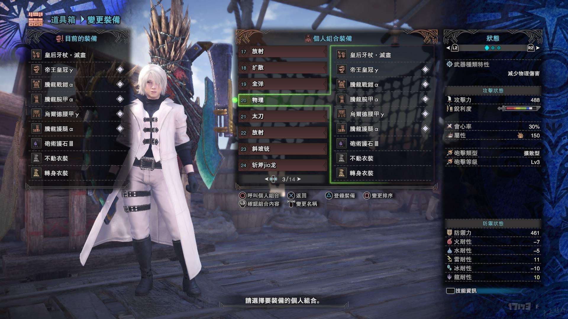 Monster Hunter_ World_20180819223526.jpg