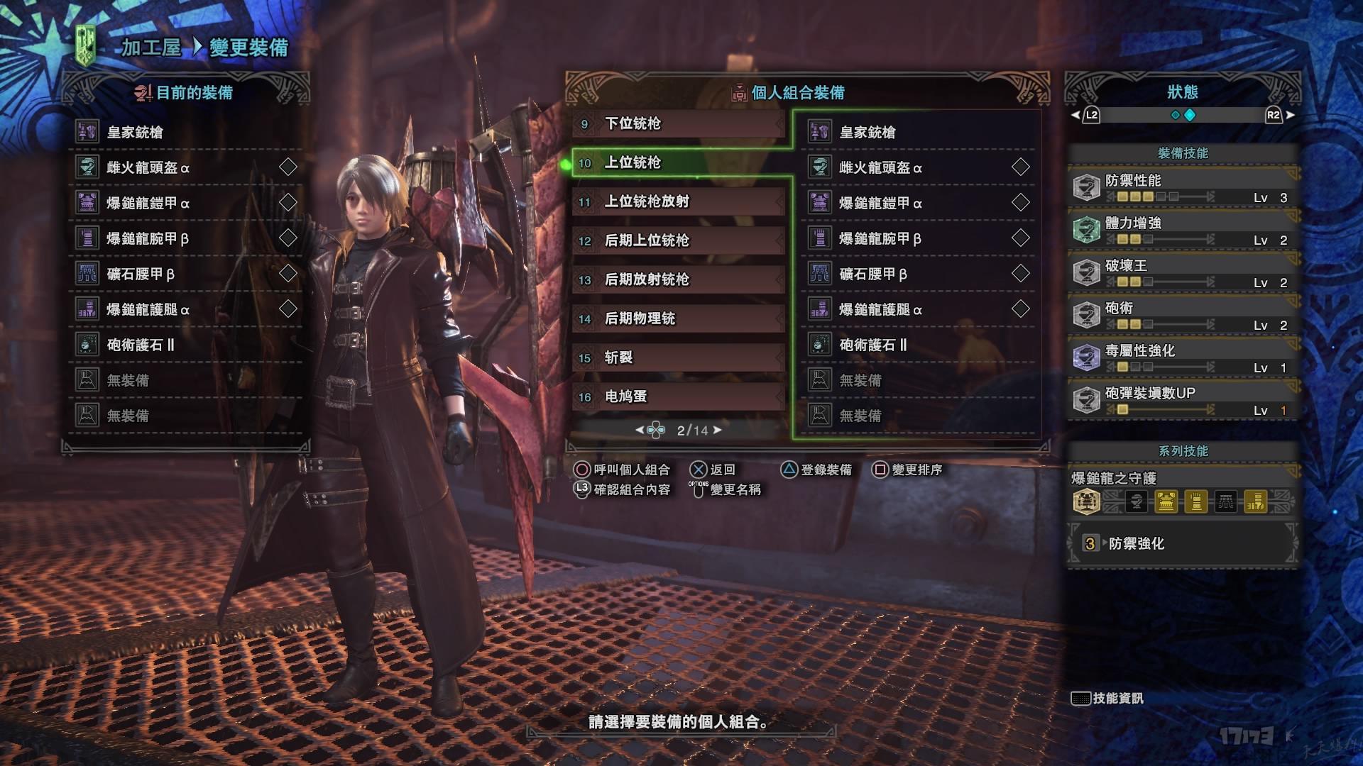 Monster Hunter_ World_20180820183343.jpg