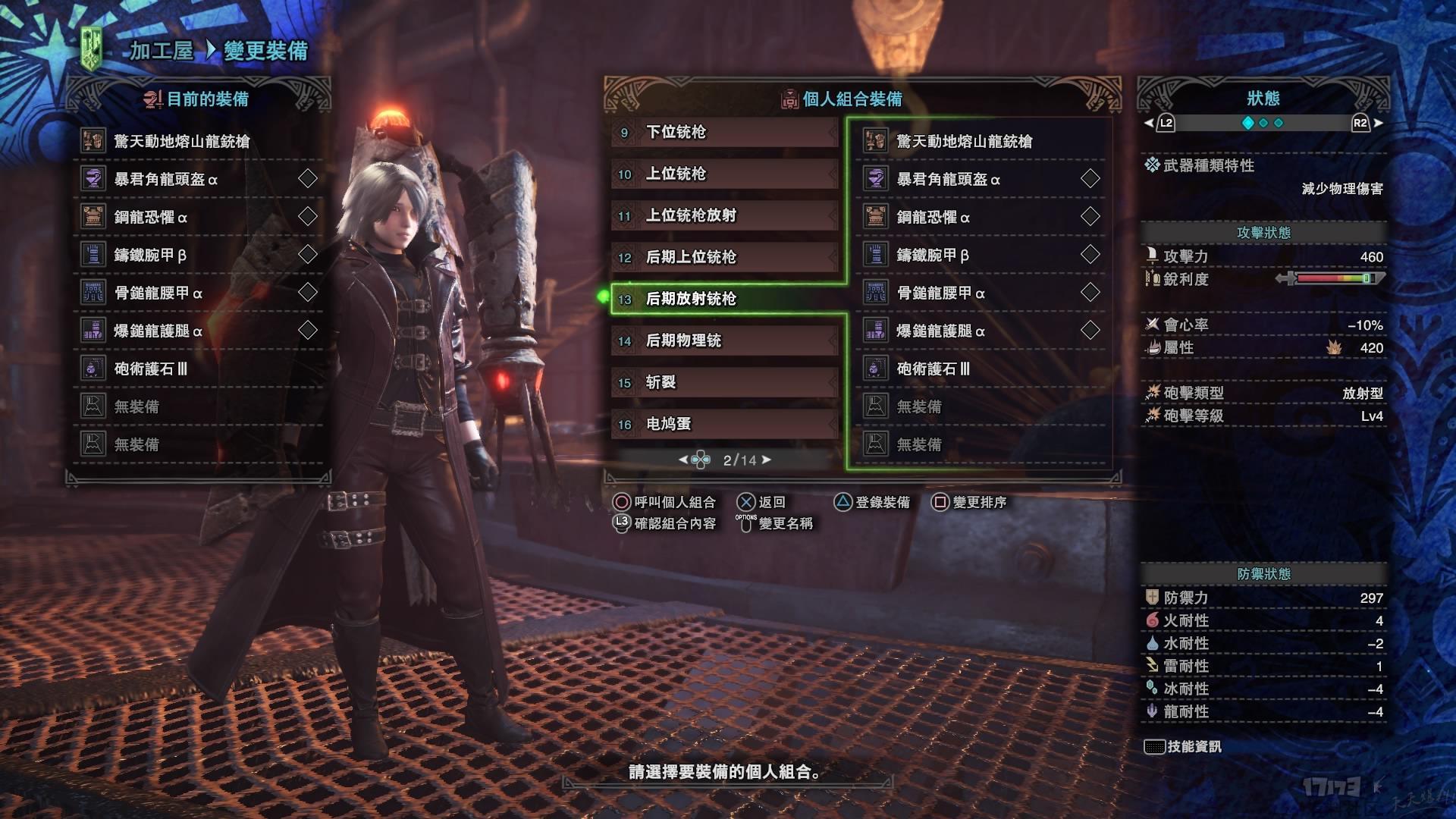 Monster Hunter_ World_20180820183659.jpg