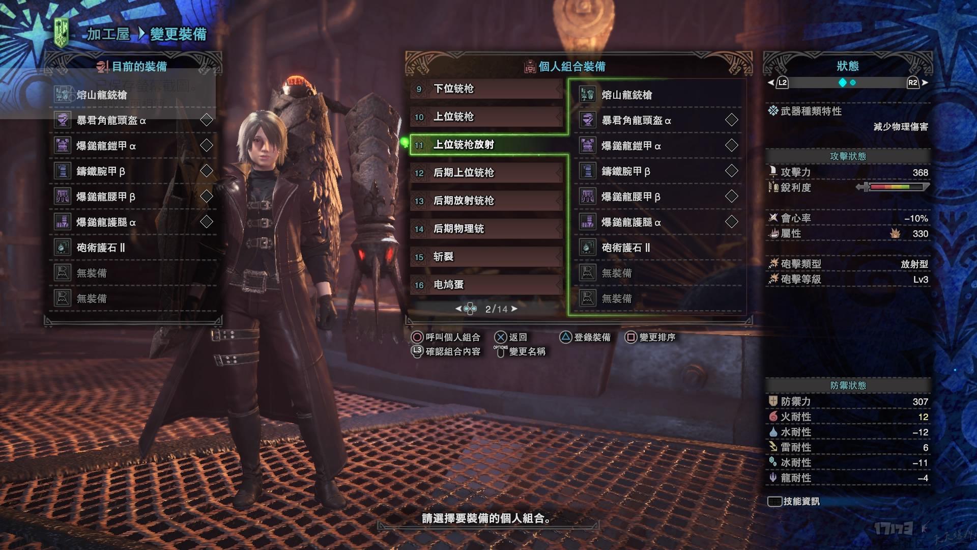 Monster Hunter_ World_20180820183405.jpg