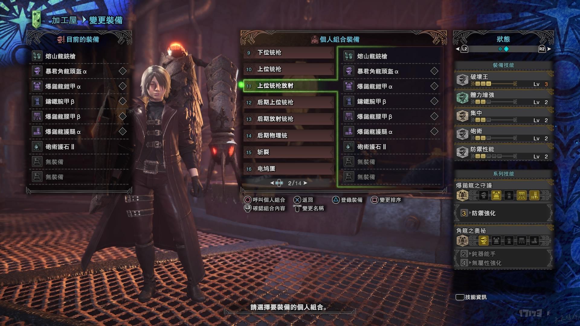 Monster Hunter_ World_20180820183413.jpg
