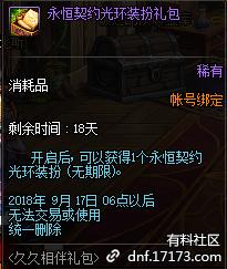 QQ截图20180830161322.png