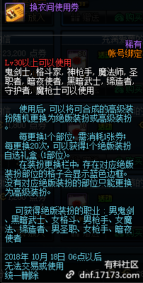QQ截图20180830161642.png