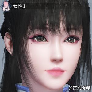 捏脸分享+女侠+作者:烈残歌