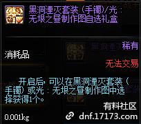 QQ截图20180908185802.png
