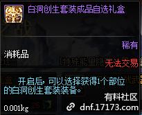 QQ截图20180908185810.png