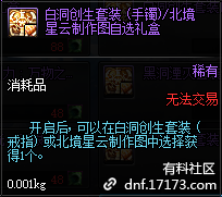 QQ截图20180908185839.png