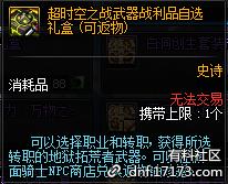QQ截图20180908185853.png