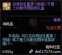 QQ截图20180908185830.png