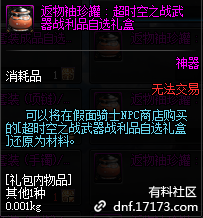 QQ截图20180908190110.png