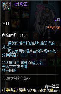 QQ截图20180912201611.png