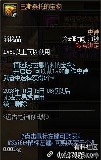 QQ截图20180912201620.png