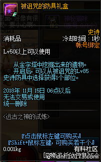 QQ截图20180912201633.png