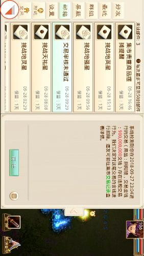 5D882E04-31BE-4B6F-A5A2-FB393C523FEB.png