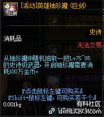 QQ截图20181008172727.png