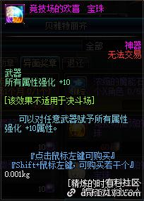QQ截图20181008172827.png
