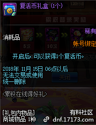 QQ截图20181008173039.png