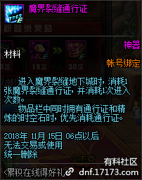 QQ截图20181008173109.png