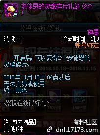 QQ截图20181008173141.png