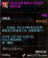 QQ截图20181008173148.png
