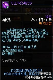 QQ截图20181008173422.png