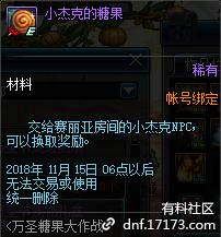 QQ截图20181008173410.png
