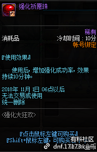 QQ截图20181008173515.png