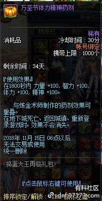 QQ截图20181012162926.png