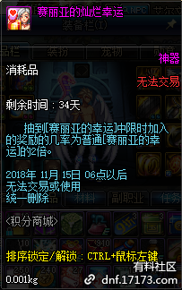 QQ截图20181012162957.png