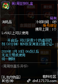 QQ截图20181024152626.png