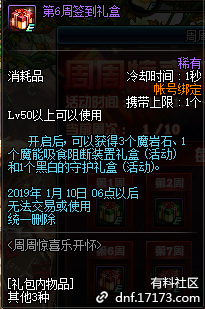 QQ截图20181024152713.png