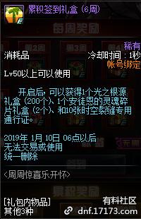 QQ截图20181024152841.png