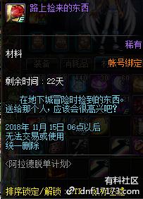 QQ截图20181024153027.png