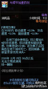 QQ截图20181024153342.png