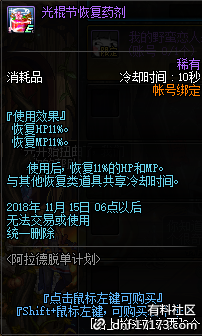 QQ截图20181024153336.png