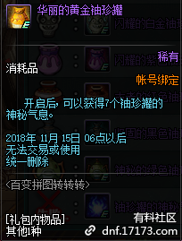 QQ截图20181024153432.png