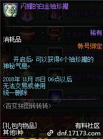 QQ截图20181024153438.png
