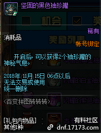 QQ截图20181024153458.png
