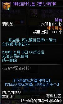 QQ截图20181024153751.png