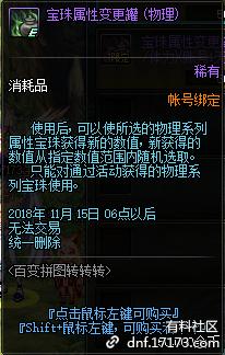 QQ截图20181024153836.png