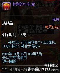 QQ截图20181028161103.png