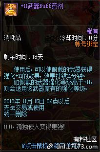 QQ截图20181028161122.png