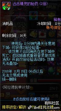 QQ截图20181030122049.png
