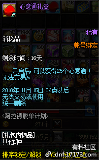 QQ截图20181030122114.png