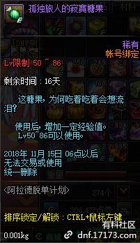 QQ截图20181030122058.png