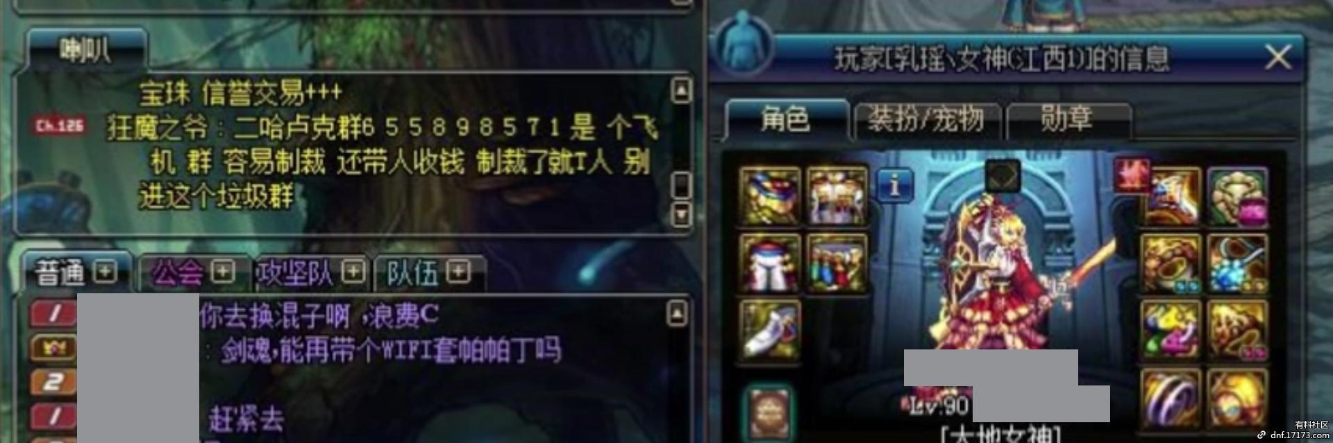 Screenshot_20181025-123423.jpg