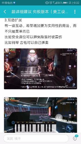 Screenshot_20181106-083201.jpg